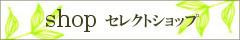 button_bg_shop.jpg